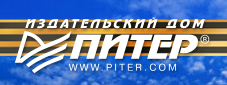 More about piter-m